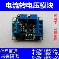Current To Voltage Conversion Module Signal Conversion Conditioning 0 5V 3 3V 10V 15V 4 20mA