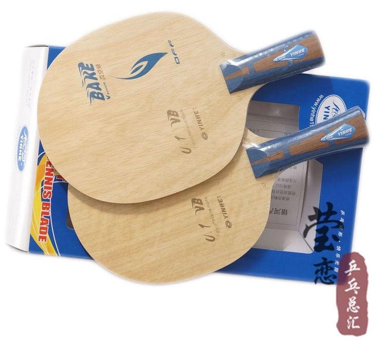 ФОТО Original Galaxy Yinhe uranus fiber glass vacuum burn U-1VB table tennis blade fast attack with loop table tennis rackets racquet