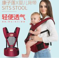 Children multi function baby straps breathable baby holding device summer general purpose stool newborn baby waist stool