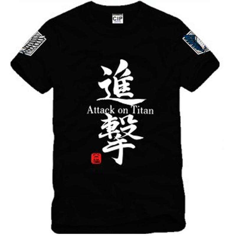 Attack on titan shingeki no kyojin giant t shirt anime for Bulk t shirts with logo