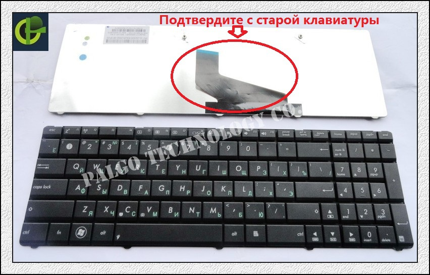 Russian Keyboard for ASUS A53 A53T A53TA A53TK X53 X53B X53C X53T A53Z X54U X53U X53BE X73 N73 K73 K73T A53U K53T K73TK RU Black new for asus a53u a53 x53 x53by a53u k53tk k53 a53t k53u k53b x53u k53t x53b laptop bottom base case cover d shell