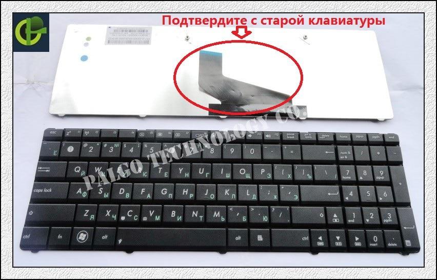 Russian Keyboard for ASUS A53 A53T A53TA A53TK X53 X53B X53C X53T A53Z X54U X53U X53BE X73 N73 K73 K73T A53U K53T K73TK RU Black цена
