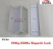 Z&L Bracket magnetic Electromagnetic Lock Bracket for 180KG 350lbs Inward door with wooden metal door for Access Control System