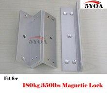 Z & lブラケット磁気電磁ロックブラケット用180キログラム350lbs対内ドア付き木製金属ドア用アクセス制御システム