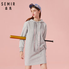 SEMIR Women Cotton Hooded Sweatshirt Dress Dropped Shoulder Sports Sweatshirt Dress with Lined Drawstring Hood Ribbing at Cuff(China)