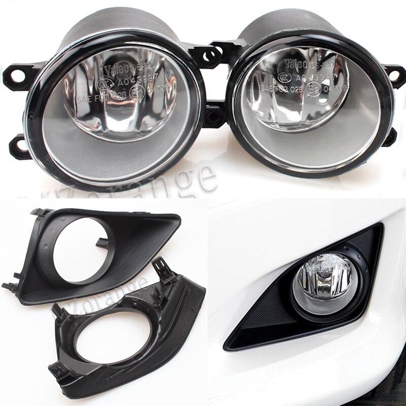 MZORANGE Fast Shipping 1Set Black Front Right Left Fog Light font b Lamp b font Grille