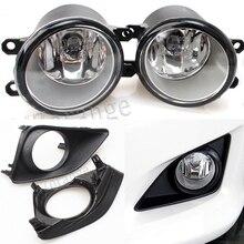 MZORANGE Быстрая Доставка 1 компл. Черная передняя вправо/влево Туман свет лампы + решетка Обложка рамка для Toyota Corolla 2007 2008 2009 2010