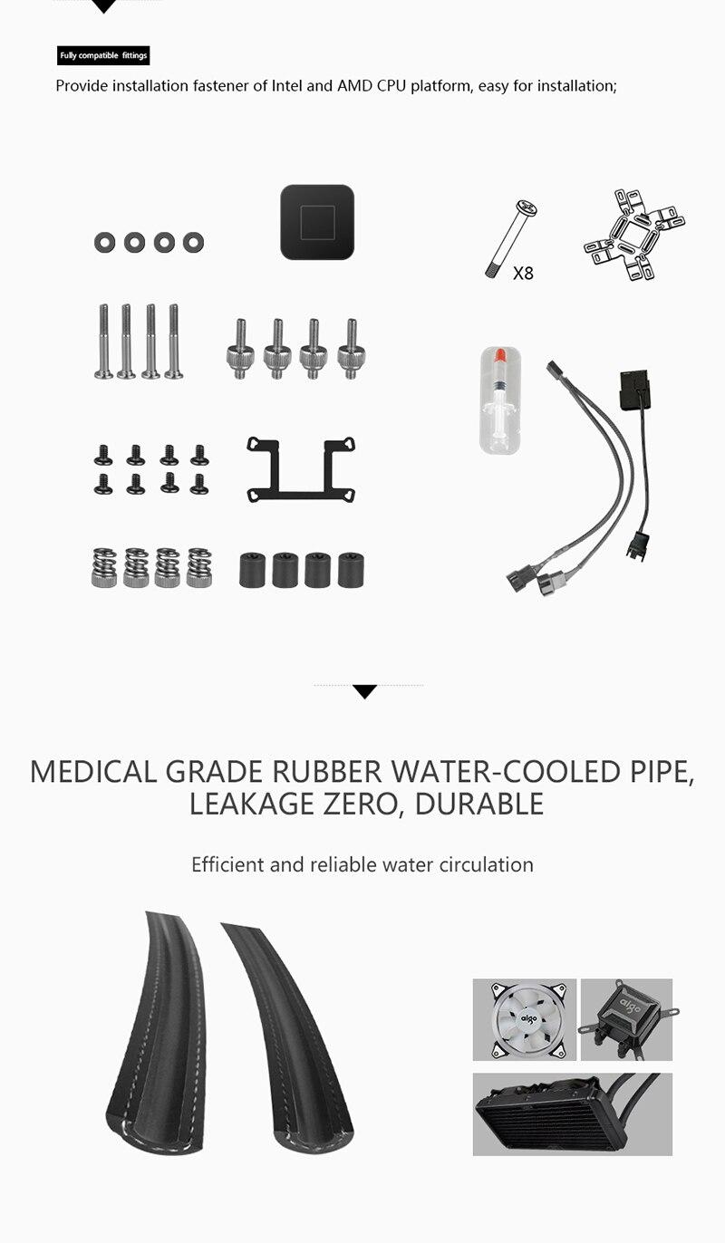 240 radiador silencioso ventilador de refrigeração de