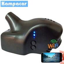 Kampacar Car Wifi DVR Auto Dash Cam Video Cameras For Skoda A5 Octavia A7 Kodiak Rapid Kodiaq Yeti Superd Fabia With Rain Sensor