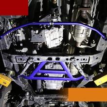 fast shpping aluminum alloy car chassis Balance bar for toyota land cruiser prado 2010 2011 2012 2013 2014 2015 2016 2017