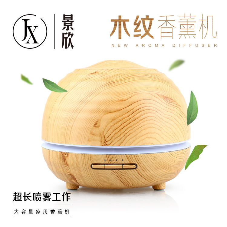 Ultrasonic air humidifier aromatherapy essential oils diffuser machine 300ml household eletric Oil Diffuser Aroma hot sale humidifier aromatherapy essential oil 100 240v 100ml water capacity 20 30 square meters ultrasonic 12w 13 13 9 5cm