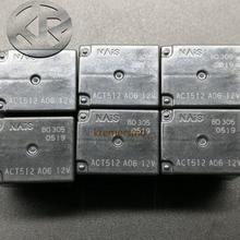 10 контактов NAiS реле ACT512 12V 20A для Audi J518 ELV/ESL легко сломанное реле