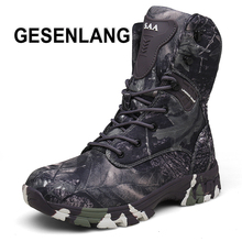 Men Big Size Military Tactical Hiking Boots Waterproof Breathable Camouflage Sneakers Army Combat Trekking Hunting Outdoor Shoes цена