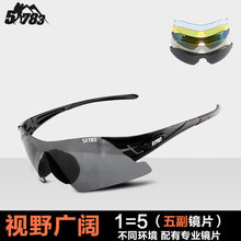 2018 Tactical Glasses Sport UV400 Protector Shooting Glasses Goggle Hiking Eyewear Military Goggles Hunting airsoft Sunglasses