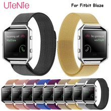 For Fitbit Blaze smart watch frontier/Classic milanese replacement bracelet For Fitbit Blaze watch wrist strap accessories milanese loop strap for fitbit blaze watch band stailess steel bracelet for fitbit smart watch accessories frame
