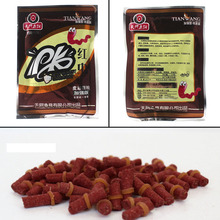 100pcs/bag Red carp fishing bait smell Grass Carp Baits Fishing Baits lure formula insect particle rods suit particle