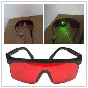 Image 1 - نظارات السلامة بالليزر الأرجواني الأزرق 190nm 1200nm لحام الليزر IPL الجمال أداة حماية نظارات العين نظارات واقية