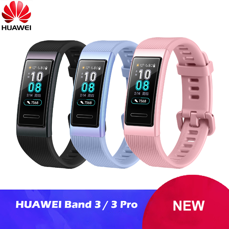 Original Huawei Band 3 Pro Smart Bracelet Heart Rate Monitor GPS NFC Band 3 Smart Wristband 50 meters Waterproof Fitness Tracker