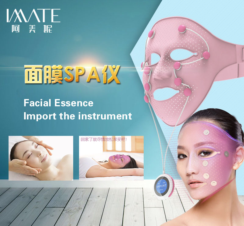 Imate mask meter SPA meter point massage to wrinkle mask tools wholesale beauty equipment manufacturer op7 6av3 607 1jc20 0ax1 button mask