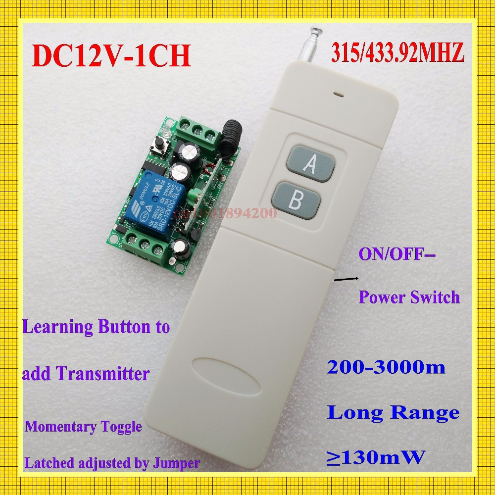3000m Long Range Remote Control Switch DC 12V 1 CH  10A Relay Receiver Transmitter Learning Light Lamp Wireless Switch 315433MHZ3000m Long Range Remote Control Switch DC 12V 1 CH  10A Relay Receiver Transmitter Learning Light Lamp Wireless Switch 315433MHZ
