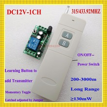 3000m Long Range Remote Control Switch DC 12V 1 CH  10A Relay Receiver Transmitter Learning Light Lamp Wireless Switch 315433MHZ