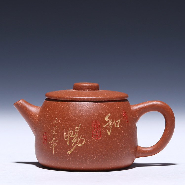 200CC New Drinkware Simple Tea Pot Purple Clay Chinese Kung Fu Teapot Ore Mud Duan Zisha