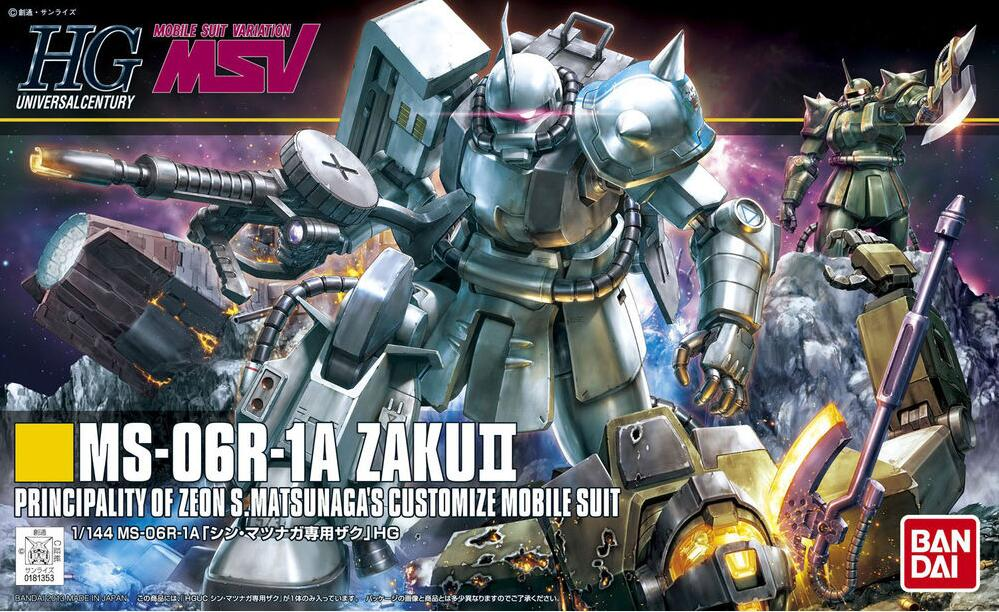Gundam Model HG 1/144 MS 06R 1A ZAKU II WHITE WOLF GUNDAM READY PLEAYER ONE Armor Unchained Mobile Suit Kids Toys
