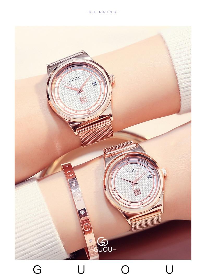 GUOU Marca da moda Casal relógios Simples