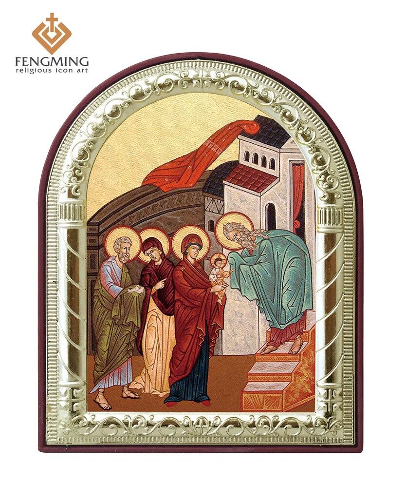 Metal Marcos plástico arte bizantino religioso bautismo regalos el ...