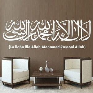 Image 3 - Respektiert Islamischen Muslimischen Kalligraphie Wand Aufkleber Nordic Zitate Aufkleber Wohnzimmer Schlafzimmer DIY Abnehmbare Vinyl Wand Kunst Wandmalereien