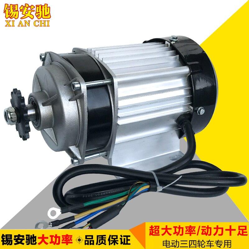 Permanent magnet DC speed reduction brushless motor 48V 60V 800W electric three four wheeler brushless center motor