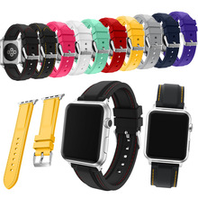 Sport Silicone band strap for apple watch 42mm 38mm series 1 /2 /3