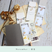 Woodpaper. Non-sticky convenience note. Wood creative convenience note paper to sign N stickers pitaya sticky note