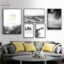 900D Modular Pictures Canvas Painting Landscape Wall For Living Room Nordic Scenery Photography BW007