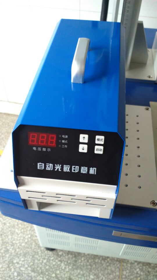 Flash Stamp Machine For Small Business