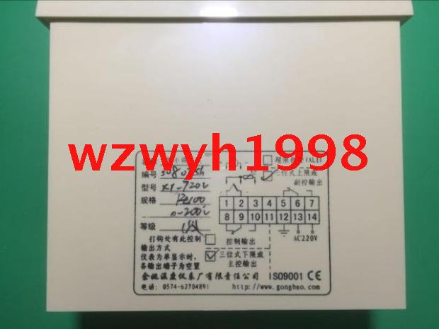 Genuine Yuyao Temperature Meter Factory XT7202 intelligent temperature control shelf XT-7000 Intelligent Temperature Controller xmte 308 genuine protection of the yangtze river in yuyao temperature controller intelligent temperature control all input