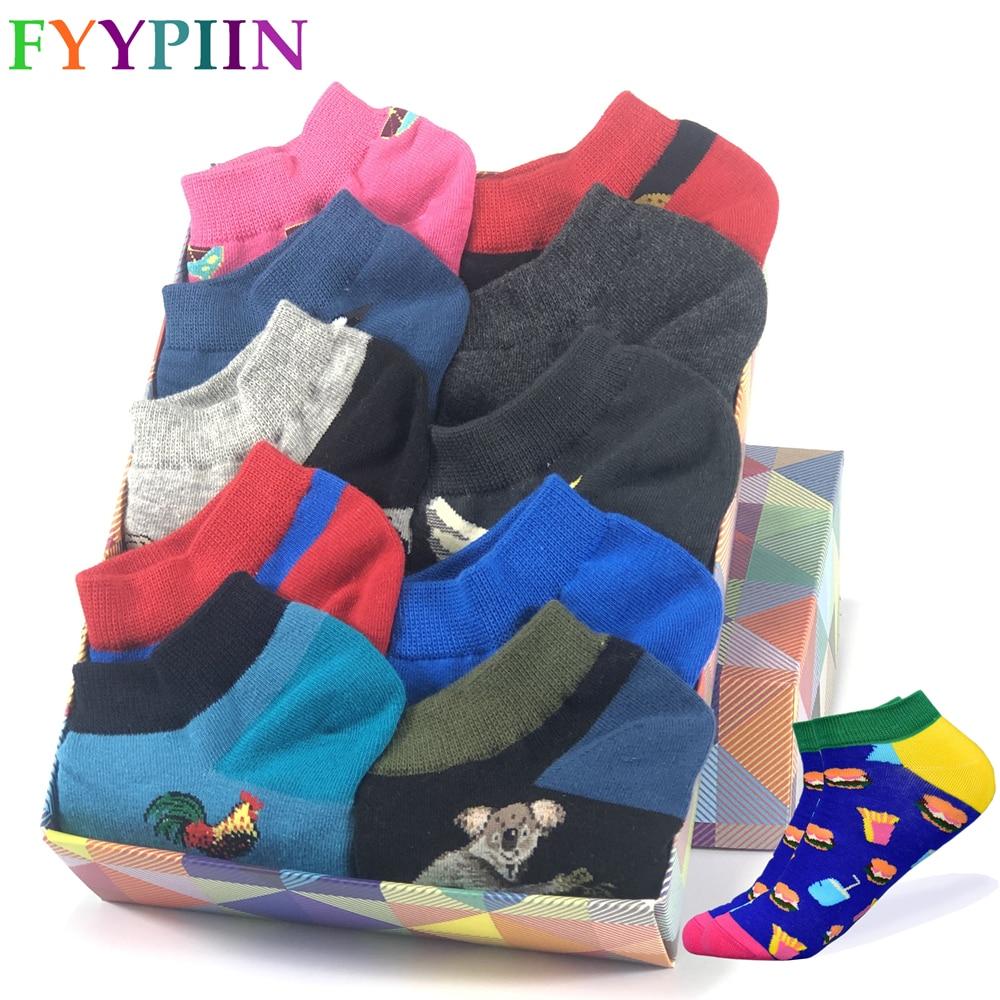 2020 Socks Men's Latest Design Boat Socks Short Summer Oil Painting Fruit Pug High Quality Fun Color Men's Cotton Socks