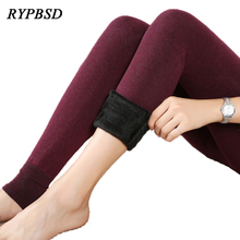 New Autumn Winter Velvet Warm Women Thick Leggings High Waist Slim Stretch Elastic Trample Feet Leggings Female Trousers 7 Color