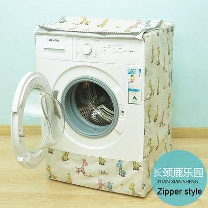 वॉशिंग मशीन के लिए यूवी - होम बर्तन