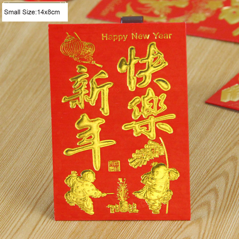 30pcs Wedding Money Red Envelopes Chinese New Packets Yasui Bao China Festival Gift Package 14x8cm In Party Favors From Home