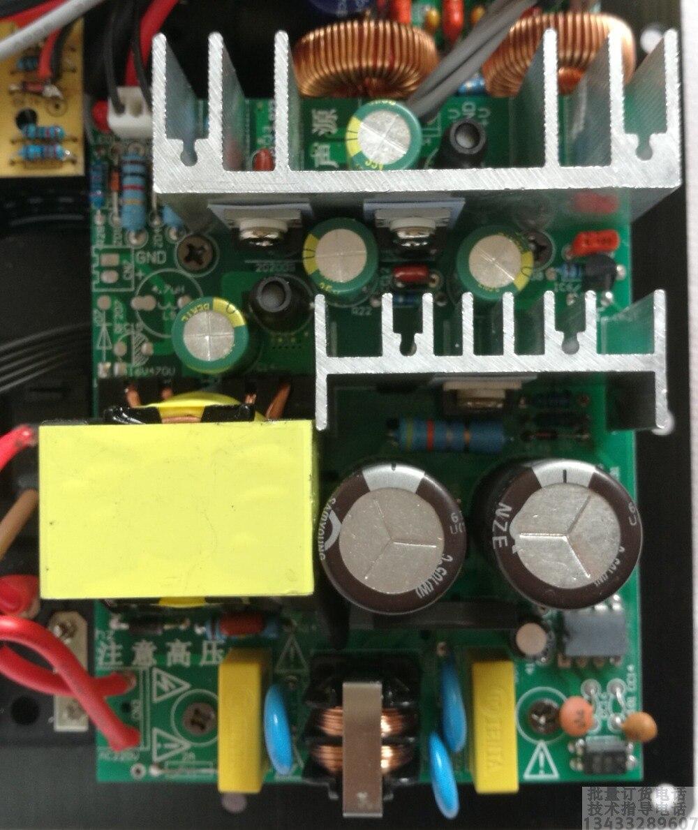 280W subwoofer amplifier scandyna subwoofer amplifier board