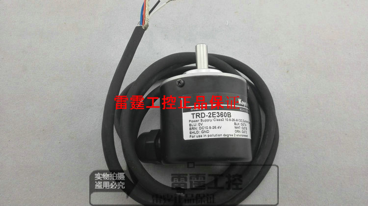 цена на KOYO new original authentic real axis photoelectric incremental rotary encoder TRD-2E360B