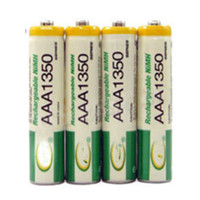 4pcs/lot 1350mah Ni-MH AAA Batteries 1.2V Rechargeable Battery NI-MH Battery for Camera,Toys Led Flashlight Torch
