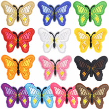 1Pcs New Butterfly Patches For Clothing Iron On Embroidered Appliques DIY Apparel Accessories Fabric Badges