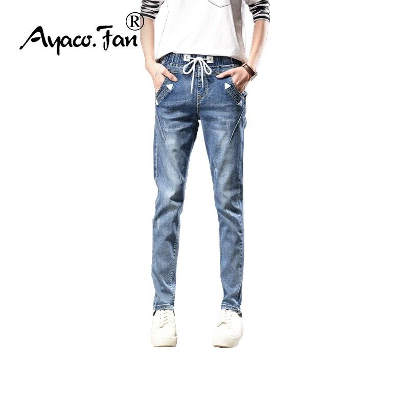 2019   Jeans   For Women Female Elastic Casual Vintage Regular Spandex Ripped Denim Harem Pants Plus Size Loose Long Woman   Jeans
