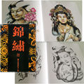Бесплатная доставка A4 Новая Татуировка Книги JINXIU 3 Вспышка Татуировки Книжные Китайской Живописи-Авалокитешвара