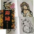 Envío libre A4 Libros De Tatuaje JINXIU 3 Tattoo Flash Libro Pintura China-Avalokitesvara