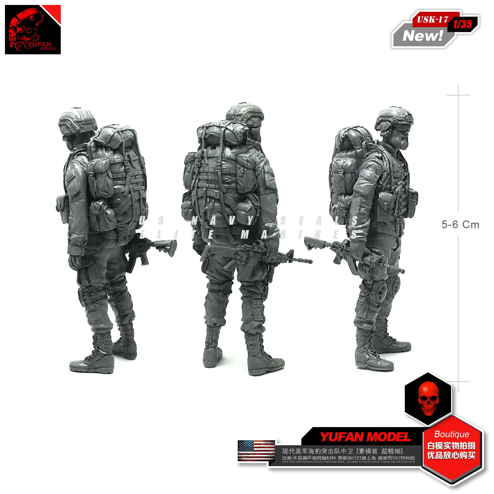 1//35 Epoxidharz Soldat Modell 5cm Gepanzerte Soldat Modell Y6Y1 Static Mont X6N7