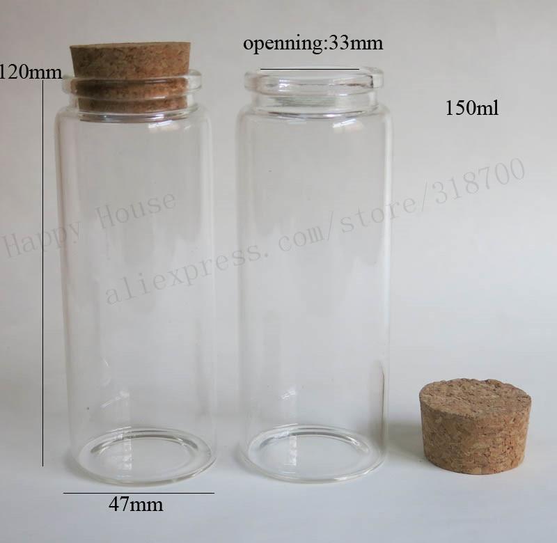S Stoppered Glass Bottle