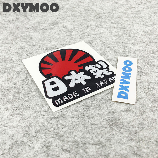 Made in japan car stickers auto whole body window national flag japanese motorcycle sticker vinyl decals